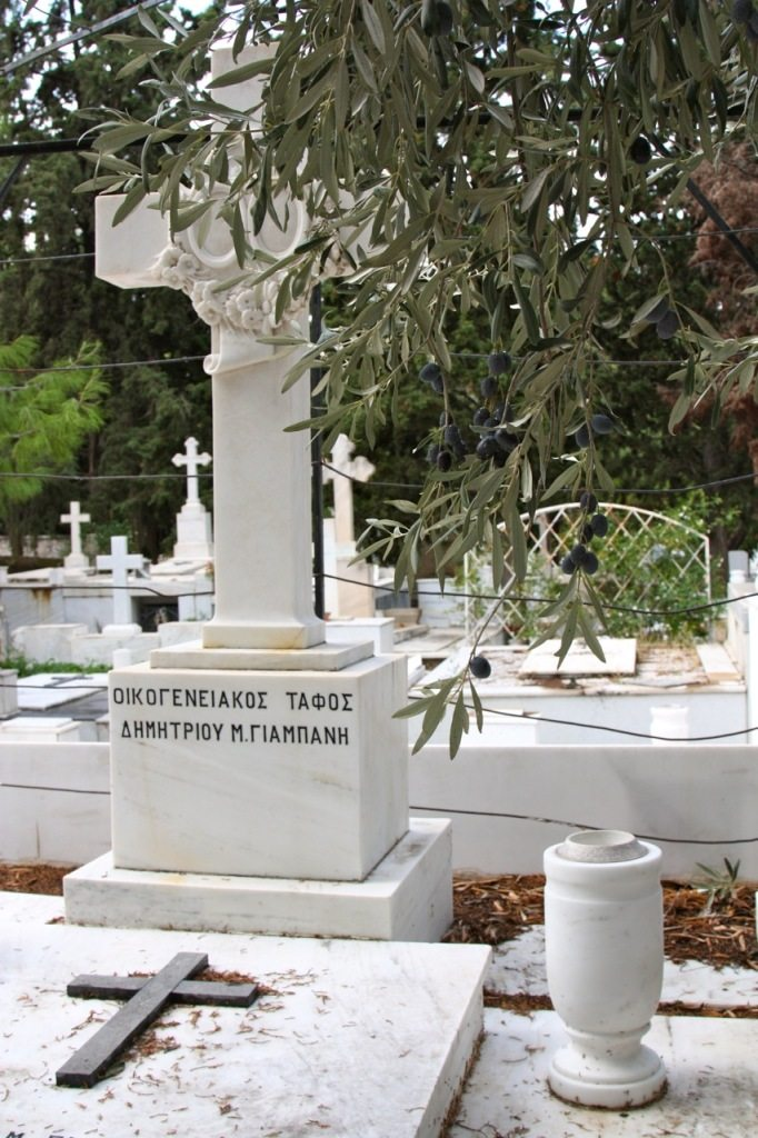 First Cemetery of Athens by Stephanie Sadler